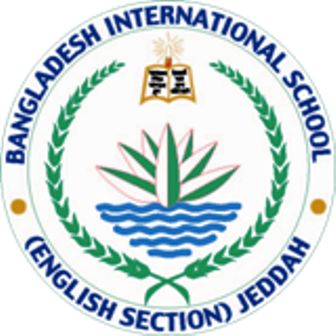 مدرسة بنغلاديش الدولية
