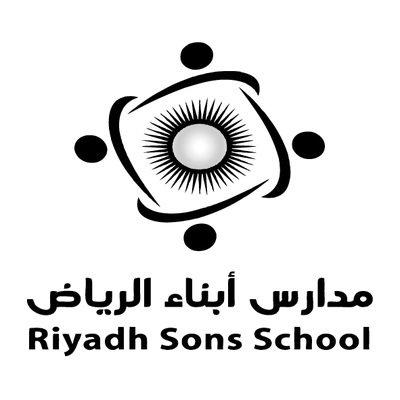 مدارس أبناء الرياض الاهلية