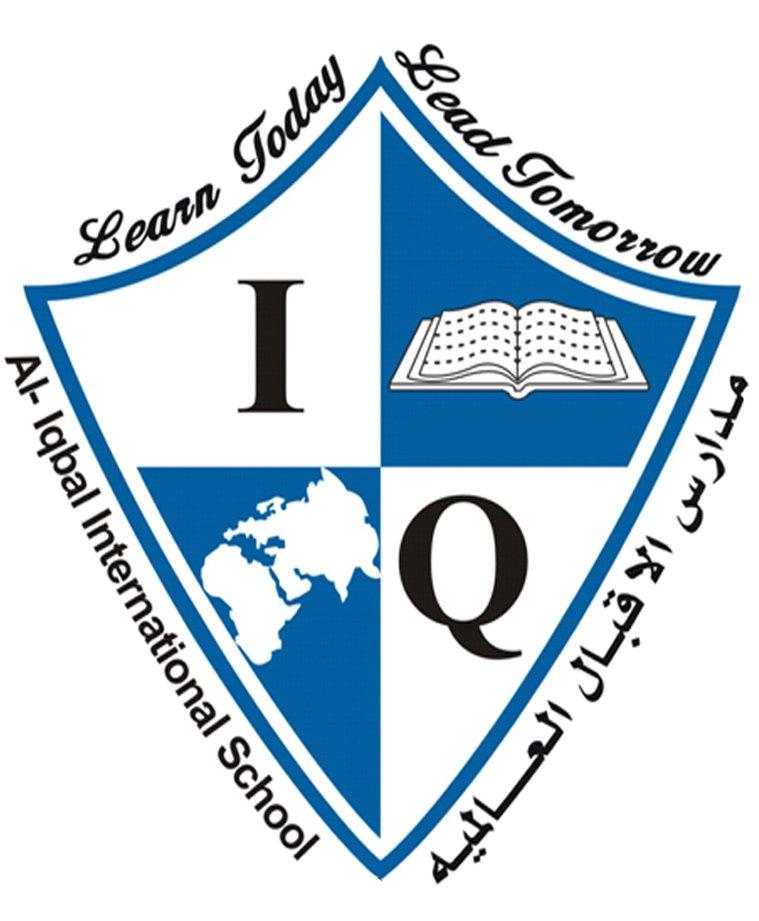 مدارس الاقبال العالمية - فرع البديعة