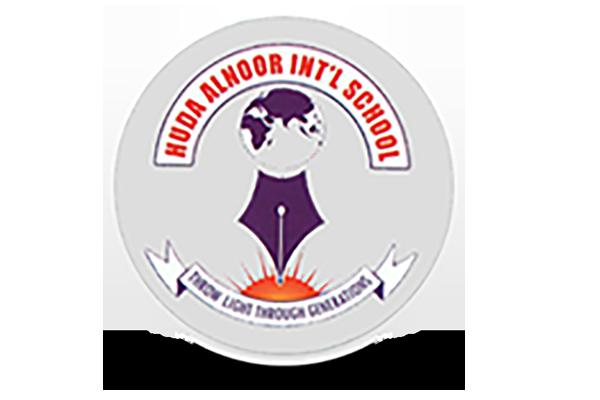 مدارس هدى النور العالمية