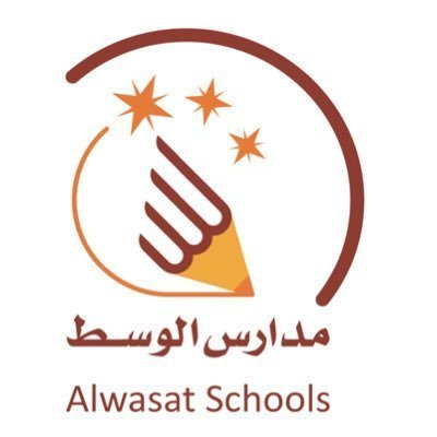 مدارس الوسط الأهلية