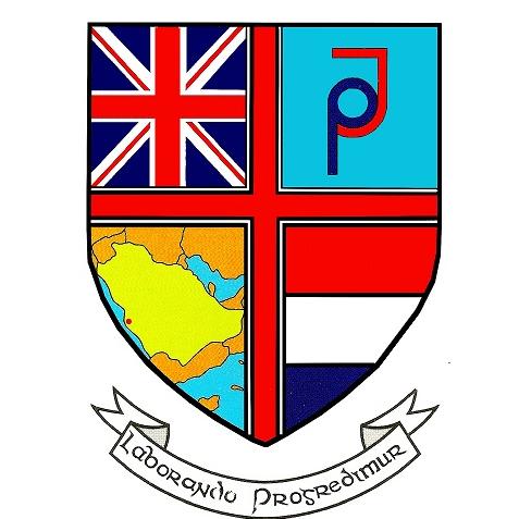 مدرسة البريطانية الهولندية العالمية