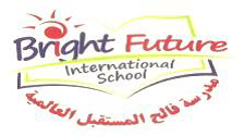 Bright Future International School - BFIS