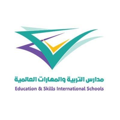 مدارس التربية والمهارات العالمية