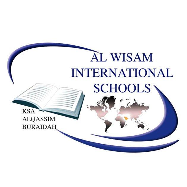 مدارس الوسام العالمية
