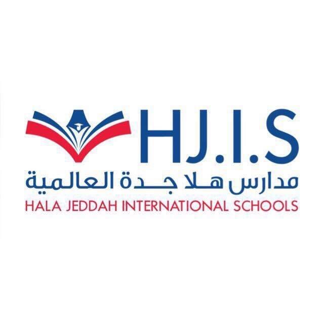 مدرسة هلا جدة الدولية