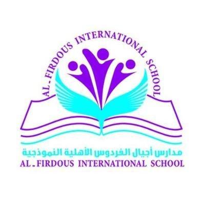 مدارس أجيال الفردوس الأهلية