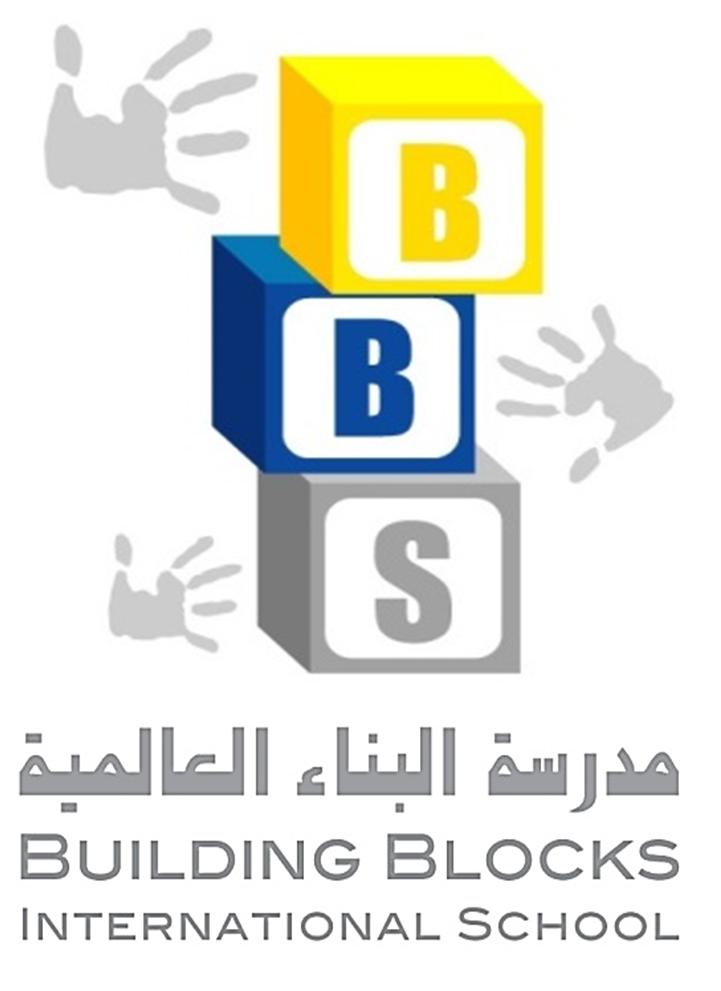 مدرسة البناء العالمية