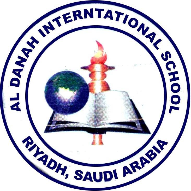 مدارس الدانة العالمية