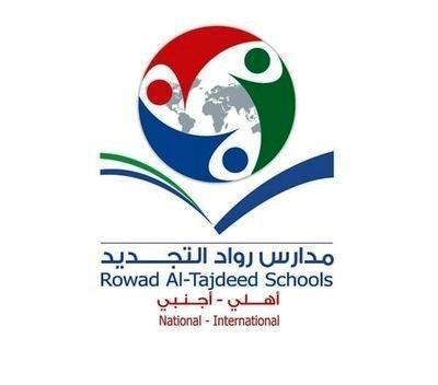 مدارس رواد التجديد