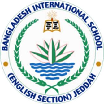 مدرسة البنغلاديشية الانجليزية العالمية