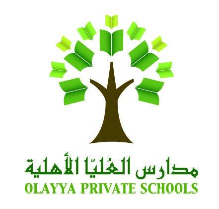 مدارس العليا الأهلية