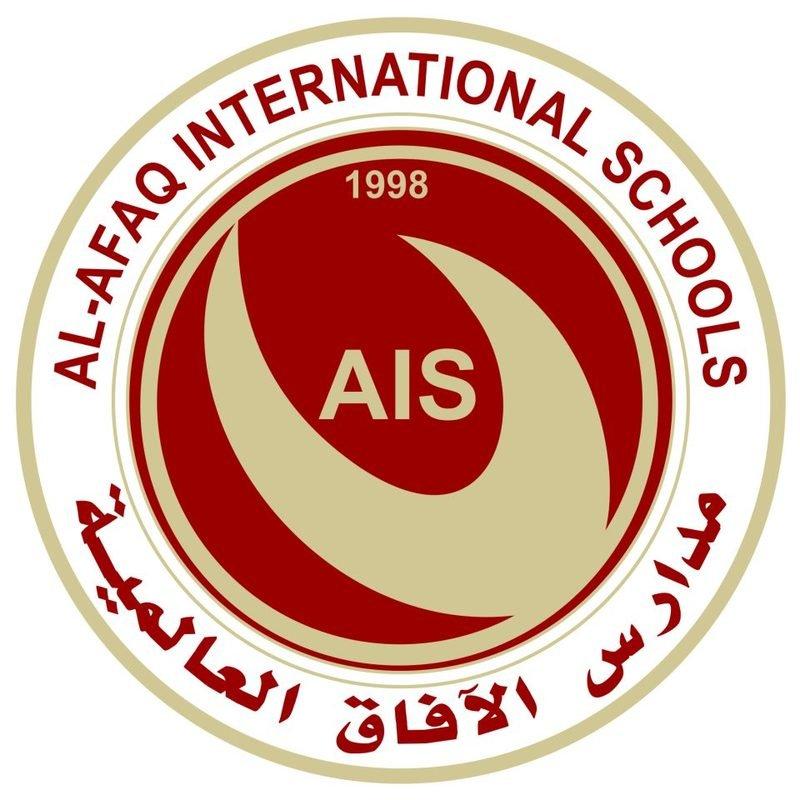 مدارس الافاق العالمية
