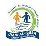 مدارس ام القري العالمية