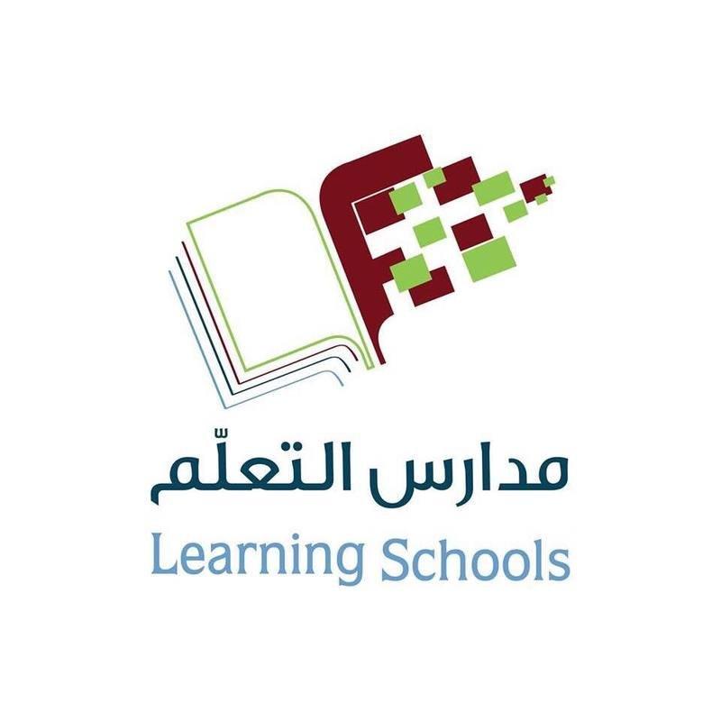 مدارس التعلم للبنين