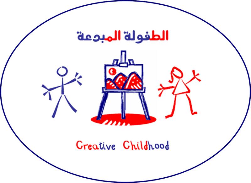 مدرسة الطفولة المبدعة