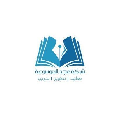 مدارس مجد الموسوعه الاهلية