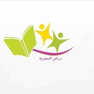 مدارس براعم السعودية