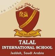 مدارس طلال العالمية