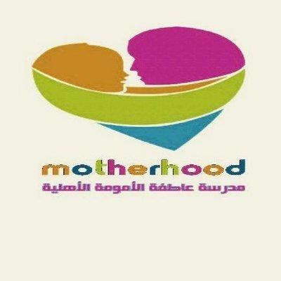 مدرسة عاطفة الأمومة الأهلية