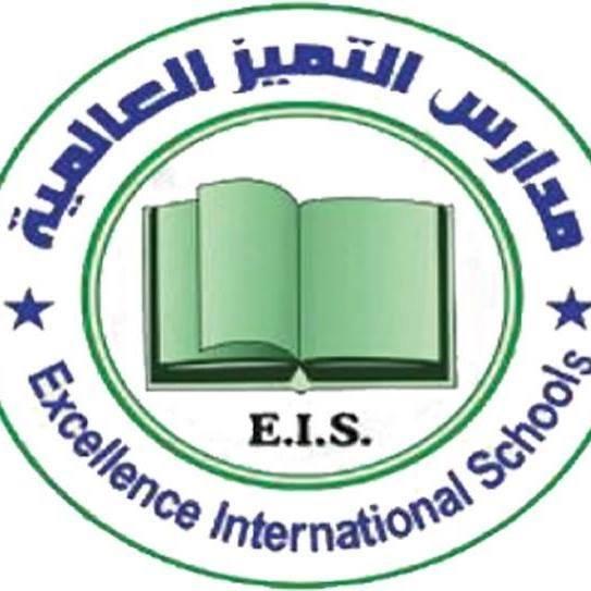 مدارس التميز العالمية -بريدة