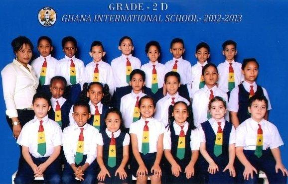 المدرسة العالمية الغينية