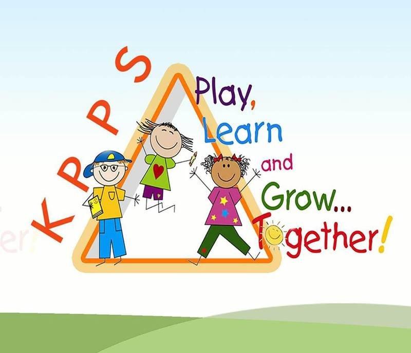 مدرسة هرم الأطفال
