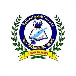 مدرسة الخليج العالمية