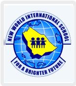 مدرسة نيو وورلد العالمية