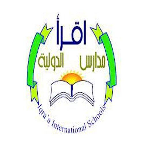 مدارس إقرأ العالمية