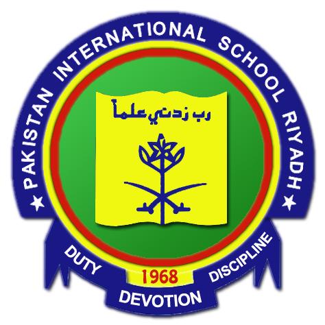 المدارس الباكستانية العالمية-اردو