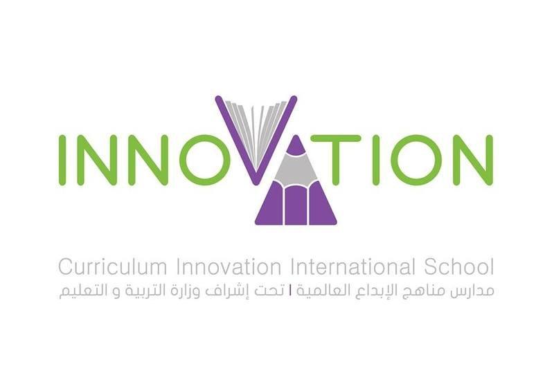 مدارس مناهج الابداع العالمية