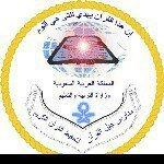 مدارس جيل القرآن الأهلية