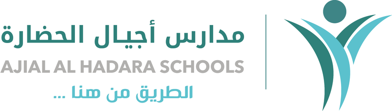 مدارس أجيال الحضارة
