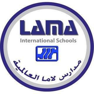 مدرسة لاما العالمية