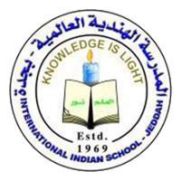 مدرسة الهندية العالمية -جدة