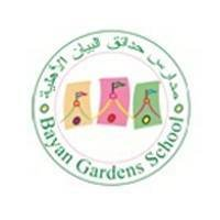مدرسة حدائق البيان الأهلية