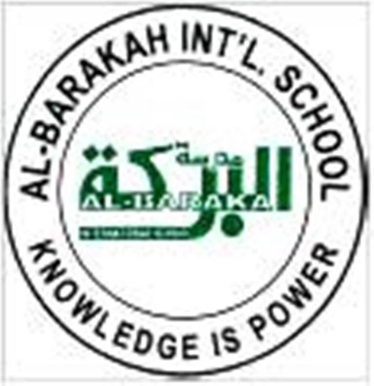 مدرسة البركة الدولية