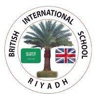 المدارس البريطانية العالمية