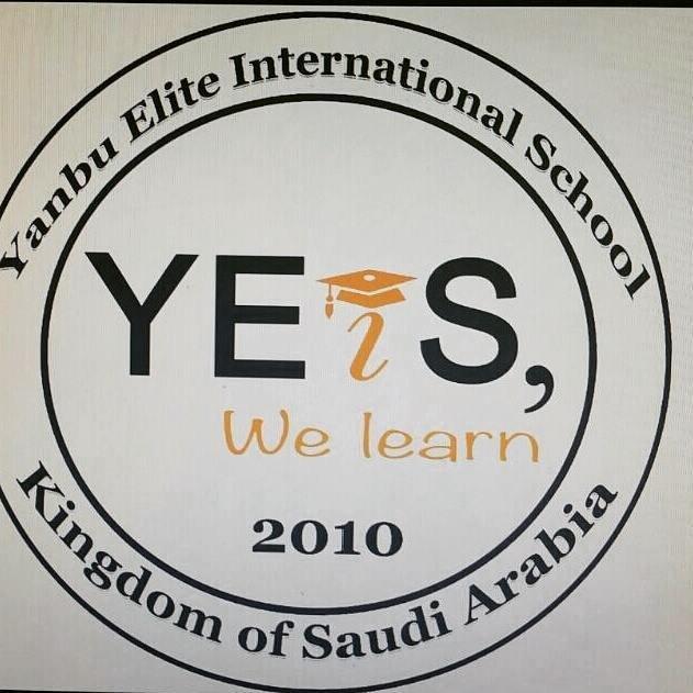 مدارس نخبه الغد العالمية
