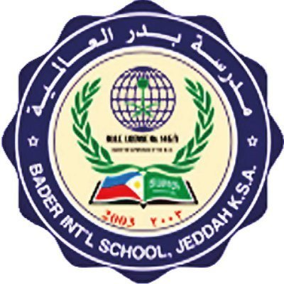 مدرسة بدر العالمية