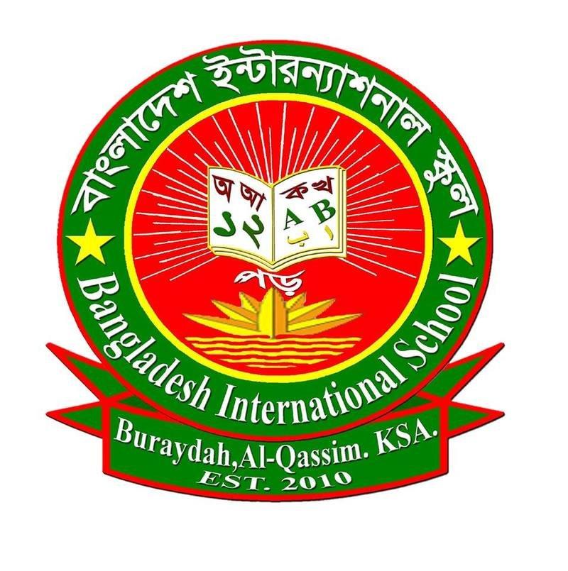 المدرسة العالمية البنغلاديشية