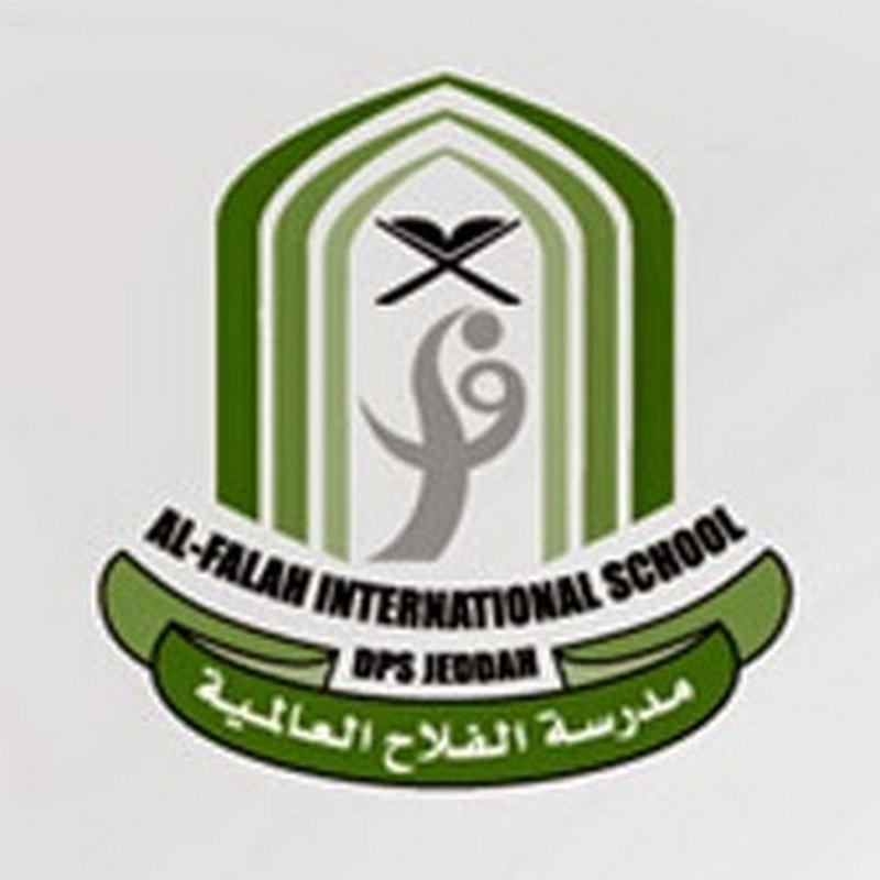 مدارس الفلاح الدولية
