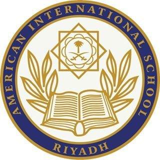 المدرسة الأمريكية العالمية