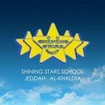 مدارس النجوم الساطعة
