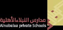مدارس النبلاء الأهلية