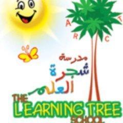 مدرسة شجرة العلم